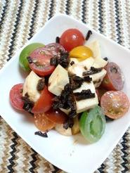 カラフルミニトマトと塩昆布のカプレーゼ