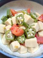 トマト高野豆腐